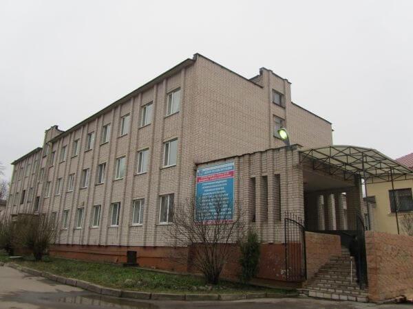 Гбуз центральная московская областная клиническая психиатрическая больница
