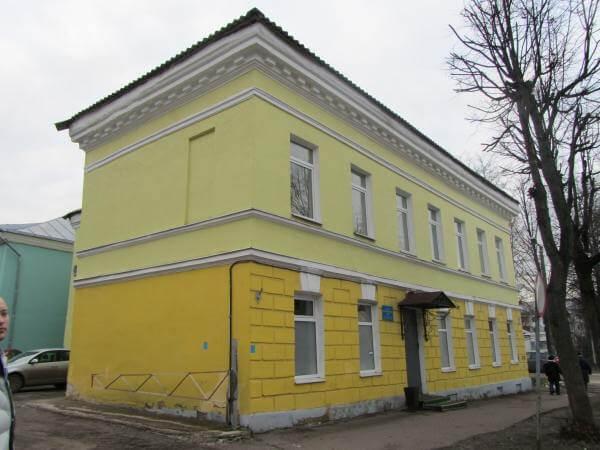 Чебулинская центральная районная больница