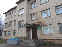 Государственное медицинское учреждение «Новгородский областной психоневрологический диспансер»