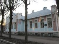 Новгородская физиотерапевтическая поликлиника