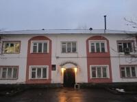 Новгородский областной наркологический диспансер