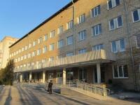 Поликлиника №4 Центральной городской клинической больницы