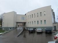 Травматологический пункт Центральной городской больницы