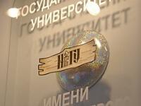 В Государственном университете Новгорода появится симуляционный центр