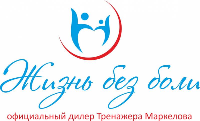Детская поликлиника в москве на большой серпуховской
